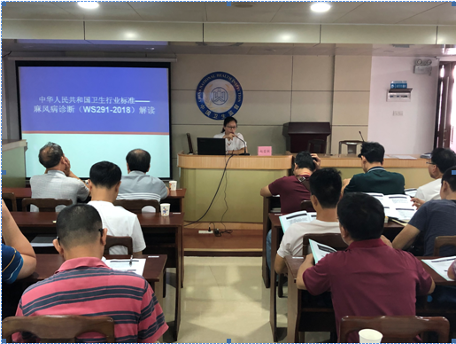 2019年台山市卫生监督所第二期村卫生室医务人员培训圆满完成