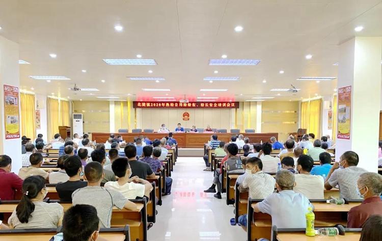 台山北陡镇开展2020年渔船自用船船东、船长安全生产培训班